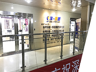 阜阳网站优化办公场所