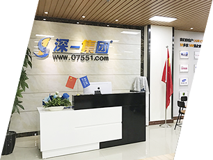 天河网站优化办公场所
