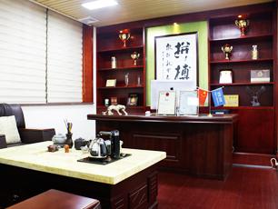 北辰网站优化办公场所