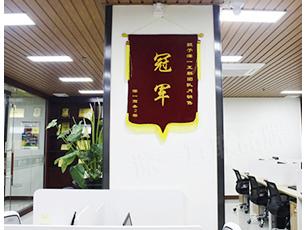 胶州网站优化办公场所