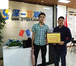 青山湖网站优化客户评价