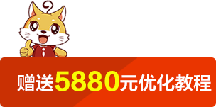 青山湖网站优化