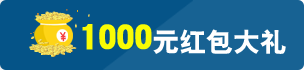 新兴网站推广