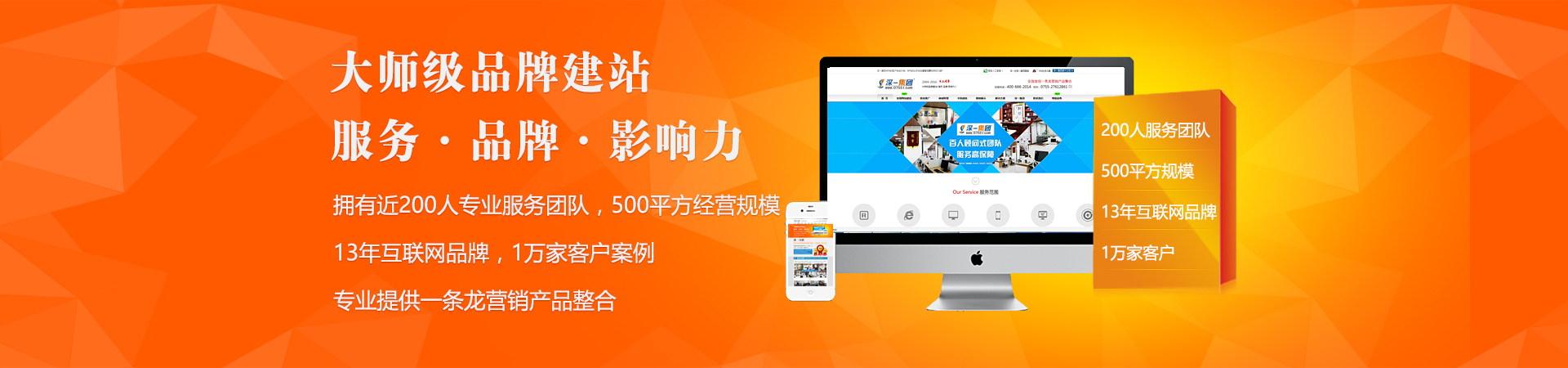 金阳网站优化