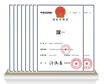 青山湖网站推广资质真伪