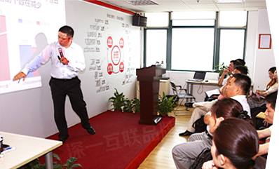 中卫网站优化服务与培训