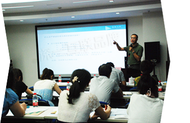 北辰网站优化服务与培训
