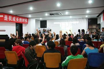青山湖网站优化服务与培训